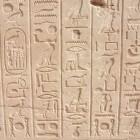 Geschiedenis van de wiskunde: Oude Egyptische Wiskunde