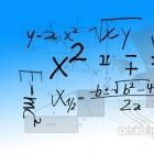Wiskunde: oplossen van kwadratische vergelijkingen